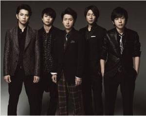 Arashi 2014